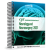 CPT® Coding Essentials for Neurology & Neurosurgery 2021