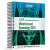 CPT® Coding Essentials for Obstetrics & Gynecology 2021