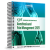 CPT® Coding Essentials for Anesthesia & Pain Management 2021